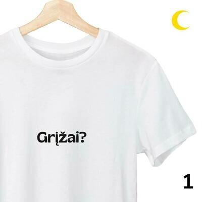 Marškinėliai su TOP Mamų pasisakymai!