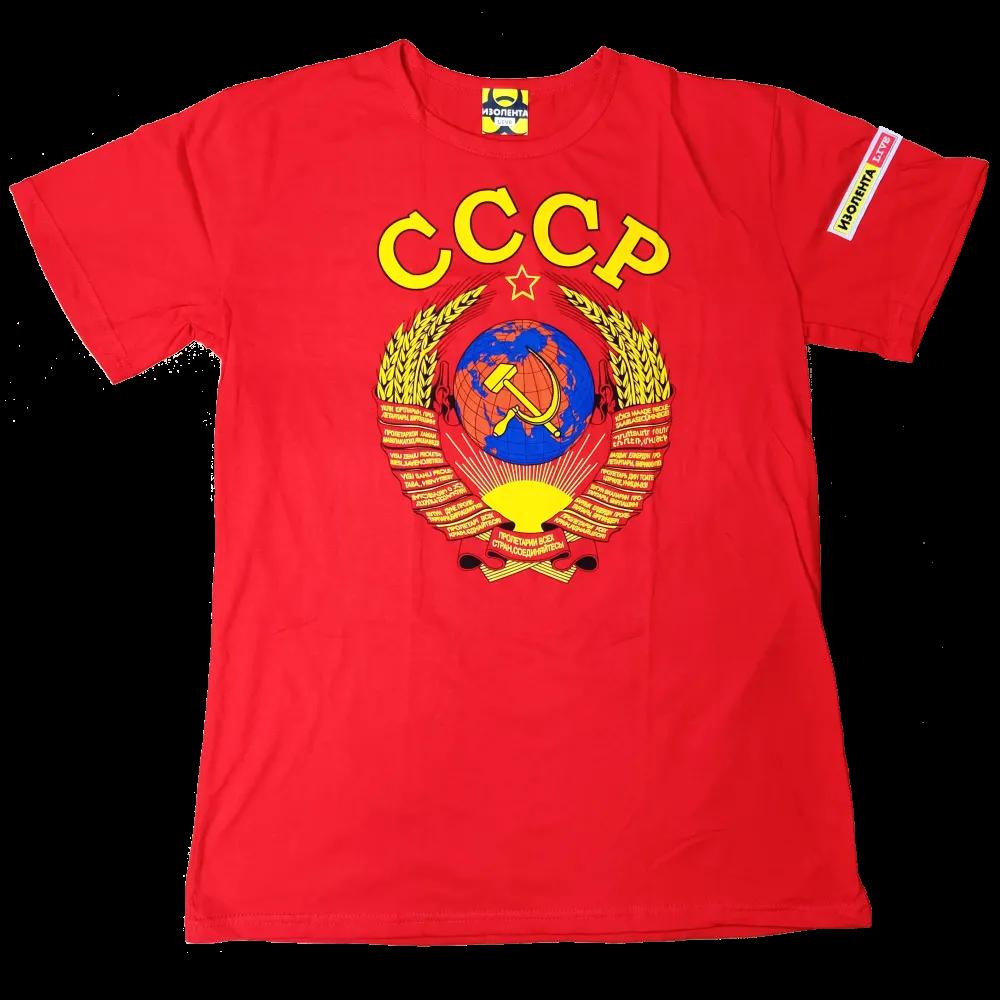 ГЕРБ (Союз 2)