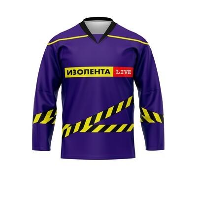 Хоккей фиолетовый