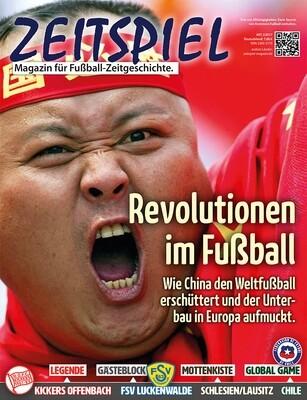 Heft #7: Revolutionen im Fußball