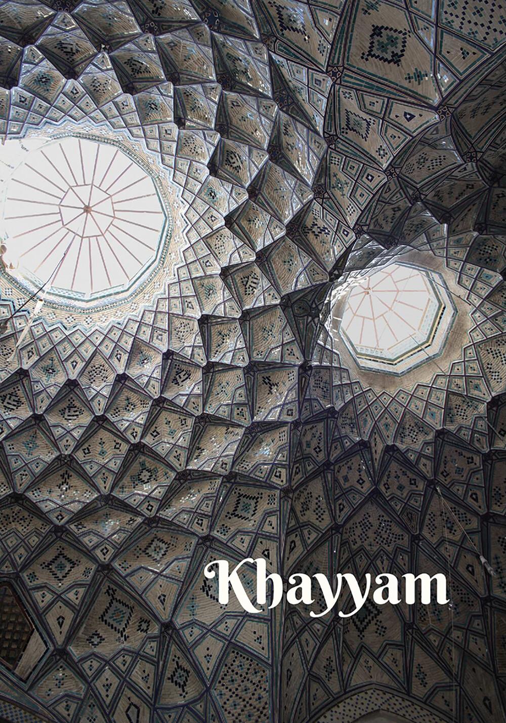 Khayyam