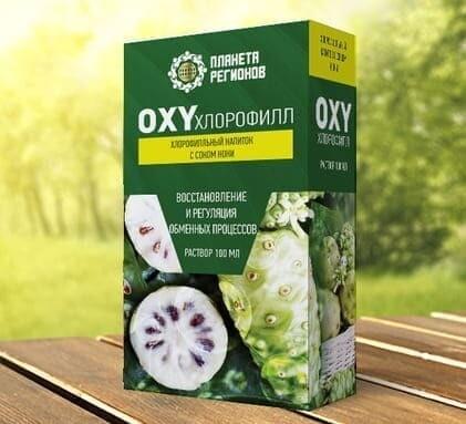 «OXYхлорофилл» хлорофилльный напиток с соком нони. Восстановление и регуляция обменных процессов. (раствор 100 млл)
