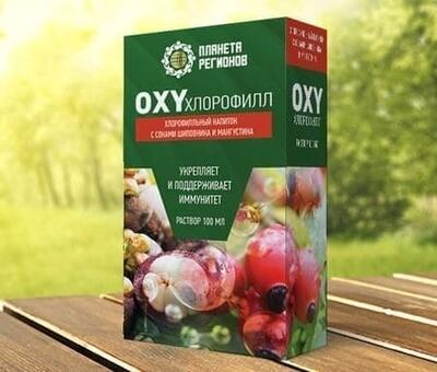 «OXYхлорофилл» хлорофилльный напиток с соками шиповника и мангустина. Укрепление и поддержка иммунитета. (раствор 100 млл)