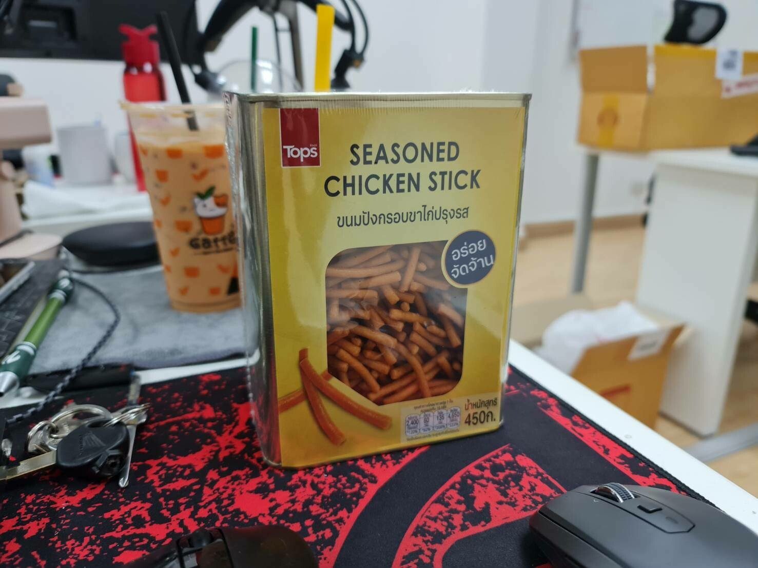 Seasoned Chicken Stick