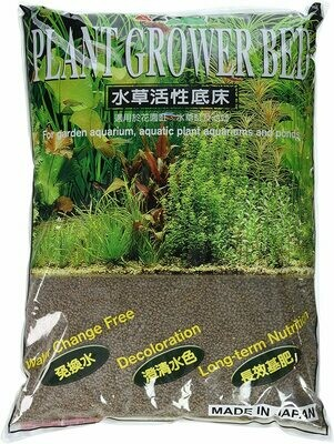 AZOO Plant Grower Bed 12 lb.