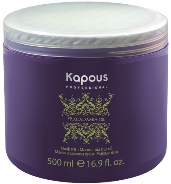 KAPOUS МАСКА д/волос с маслом ореха макадамии «Macadamia Oil» 500 мл.