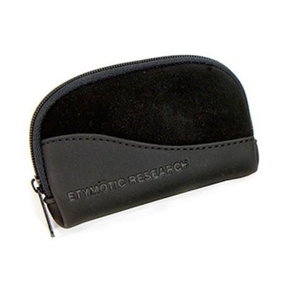 Zippered Nylon Pouch for your Bean