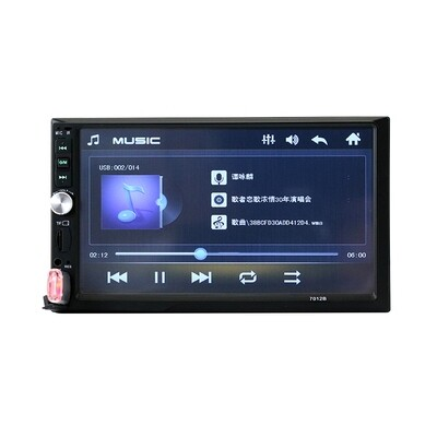 7 inch 2DIN Car Bluetooth Touchscreen MP4 MP5 Player Stereo Radio 7012