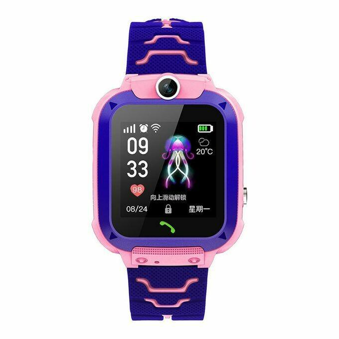 Kids GPS Tracker Smart Watch (Pink)