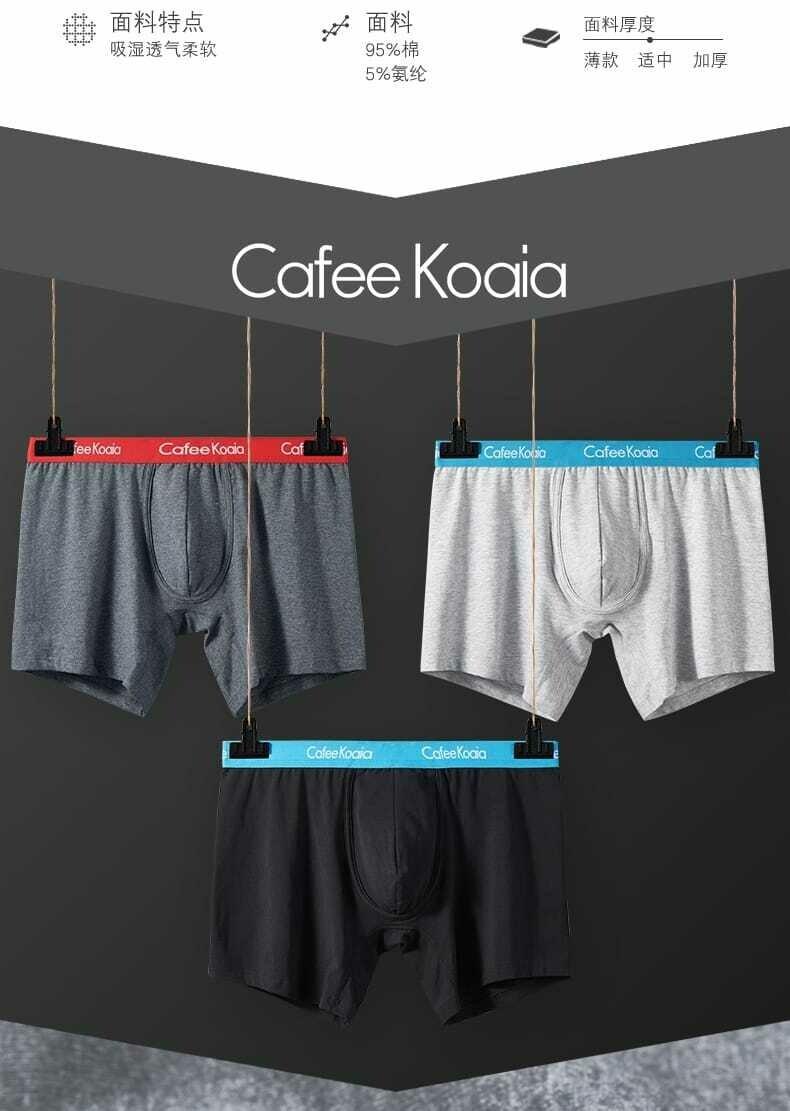 Cafee Koaia boxers (4 pieces)