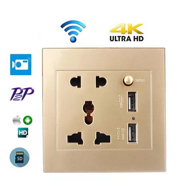 Security Real Power Socket Wifi Camera