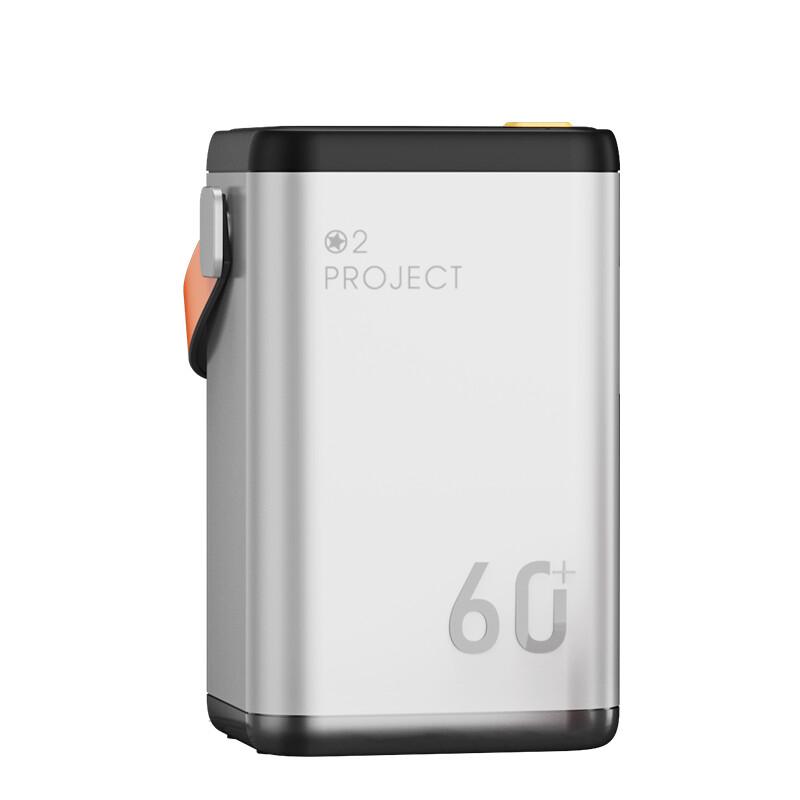 O2 Project Power Bank 60000 mAh Backup Battery - White
