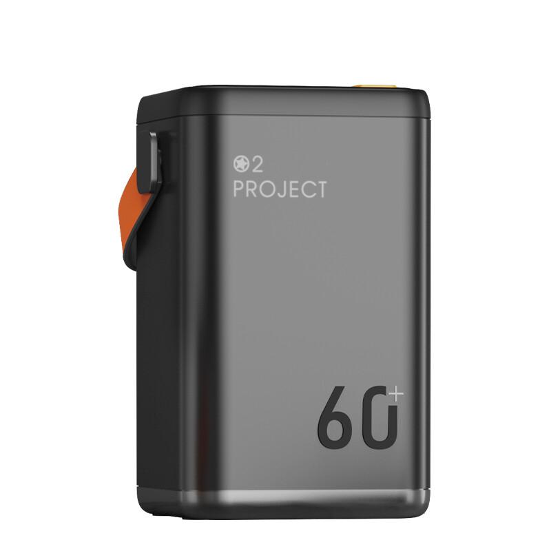 O2 Project Power Bank 60000 mAh Backup Battery - Grey