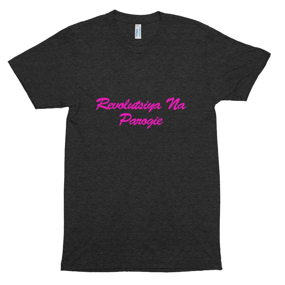 Unisex Tri-Blend Track Shirt - Revolutsiya Na Parogie