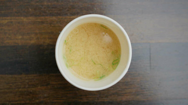 Miso Capccino (Soup)