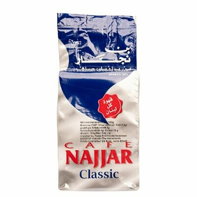 Arabic coffee Najjar