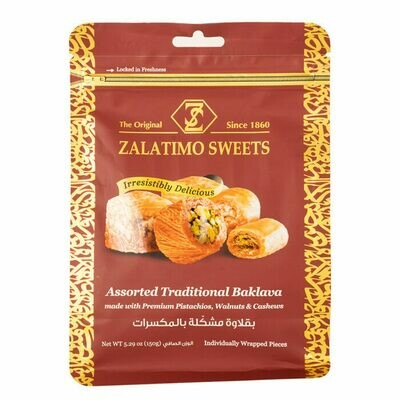 Arabic sweets - Baklawa with mix nuts