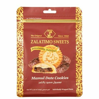 Arabic Maamoul Cookies with dates