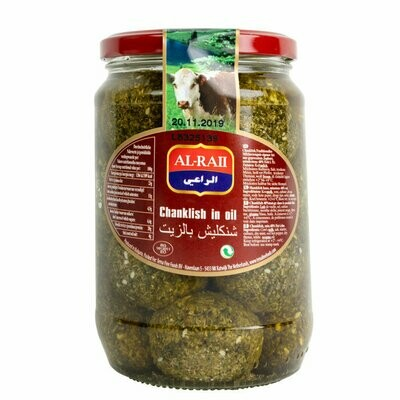 Shanklish Cheese with oil in jar