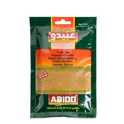 Kabseh spices