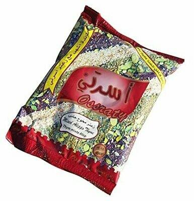 Zatar - Aleppo mix