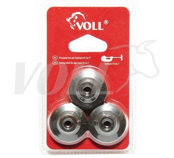 Роликовые ножи для трубореза VOLL V-Cut 2