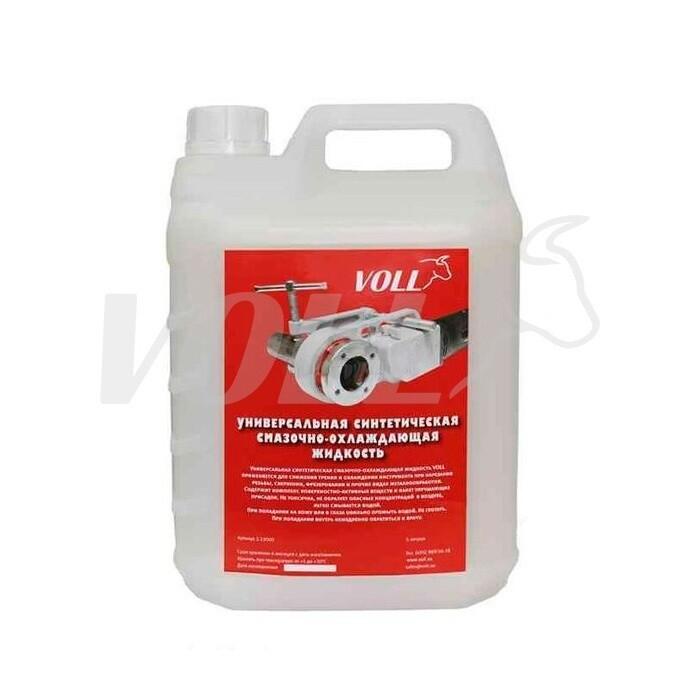 Универсальная синтетическая смазочно-охлаждающая жидкость VOLL, канистра 5 л