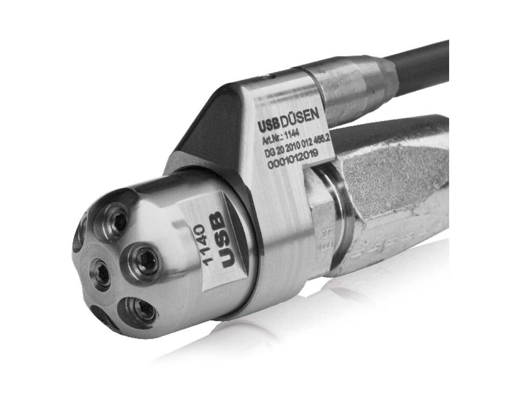 """Насадка для внутридомовых сетей (соед 1/2"""") USB"""