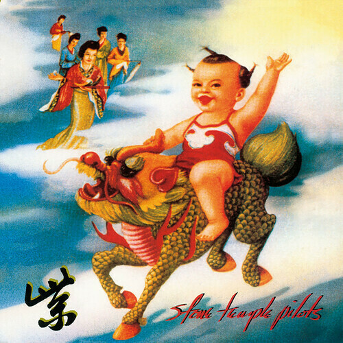 Stone Temple Pilots- Purple LP
