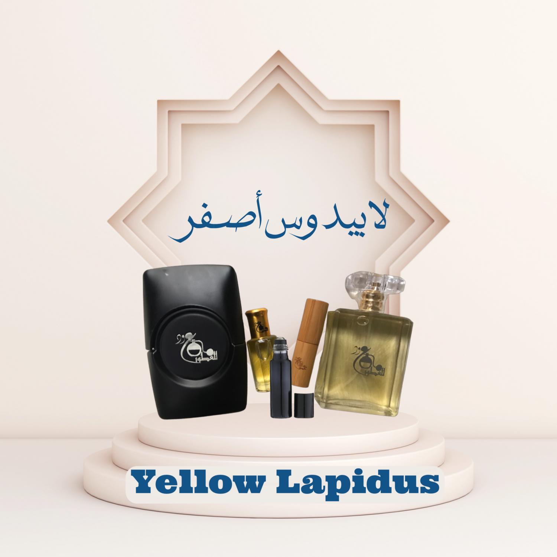 لابيدوس اصفر