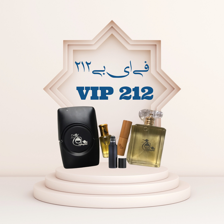VIP 212