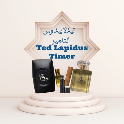 تيد لابيدوس التامير