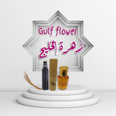 زهرة الخليج