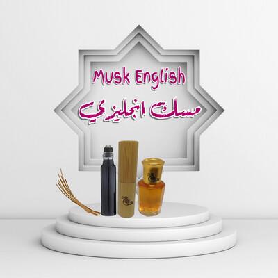 مسك انجليزي
