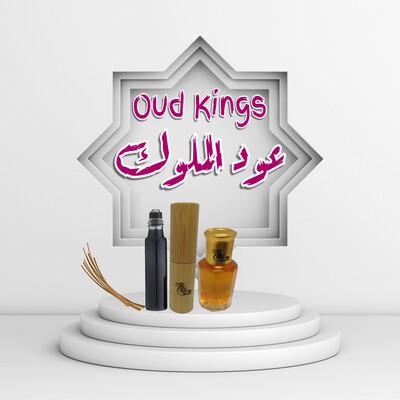 عود الملوك