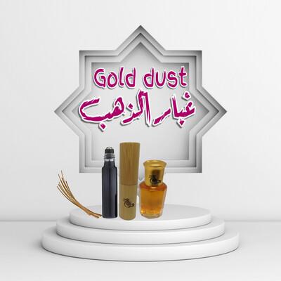 غبار الذهب