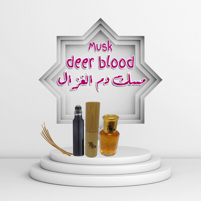 مسك دم الغزال