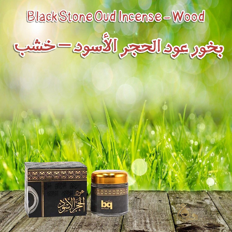 بخور عود الحجر الأسود – خشب