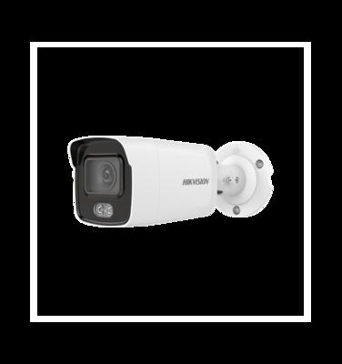 Hikvision bullet DS-2CD2027G1-L F2.8