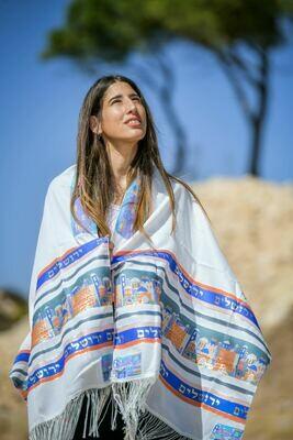 Jerusalem -Small ORANGE Tallit (Prayer Shawl)