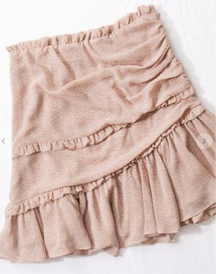 Sarah Floral Print Tiered Ruffle Skirt