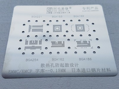 EMMC Chip Off Stencil