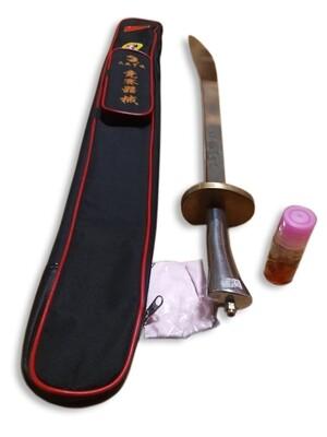 Sable de Competencia Oficial Premium de Wushu no. 5