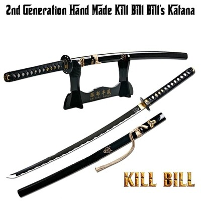 Katana Samurai Kill Bill