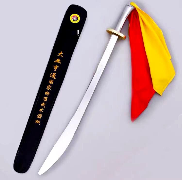 Sable de Competencia Oficial Premium de Wushu