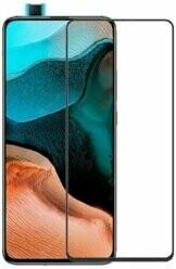 Защитное стекло для Xiaomi Redmi K30