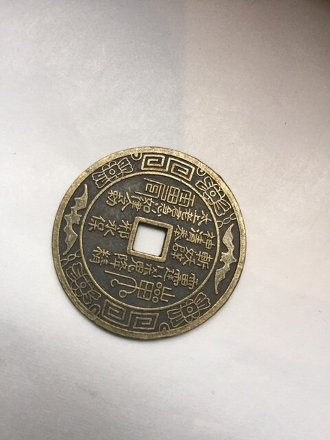 Chinese Coin 35mm Antique Brass