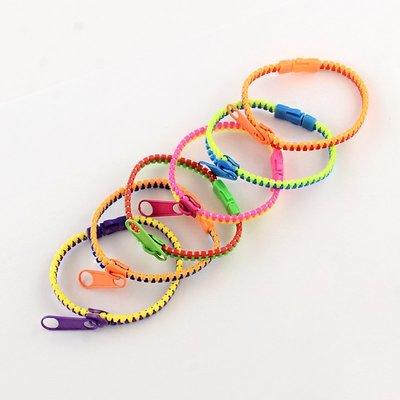 Random Colour Zipper Bracelet