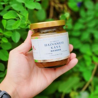 经典海南咖亜 Natural Hainanese Kaya Original - 180 Gram