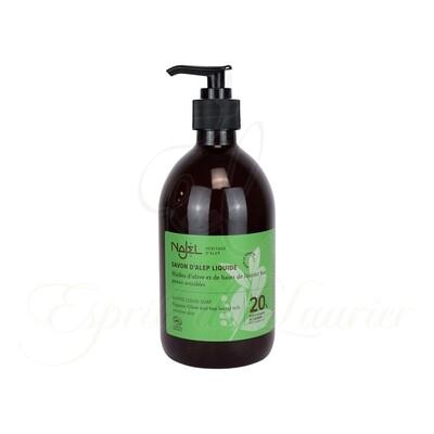 Savon d'Alep liquide 20% huile de baies de laurier